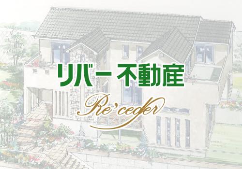 宝塚市泉ガ丘1号地【成約済み】