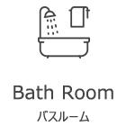 bathroom バスルーム