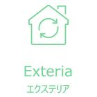 exteria エクステリア 外装
